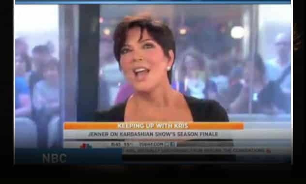 NBC News Skips 9/11 Moment Of Silence On 'Today' 1