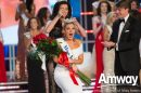 Miss New York Crowned Miss America 2013 and Provided $50,000 Amway Scholarship