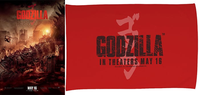 GODZILLA Summer Pack sweepstakes banner()towel poster