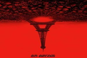 AS ABOVE, SO BELOW - Pushes New Release Date - AUGUST 29, 2014