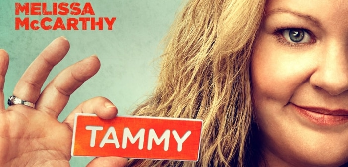 "TAMMY ""Independence Pack"" Sweepstakes 2"