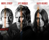 THE GIVER – Movie Prize Pack Giveaway
