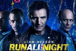 "RUN ALL NIGHT - NY ""Premiere Pass"" Sweepstakes 3"