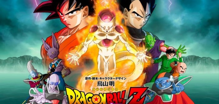 "Dragon Ball Z Is Coming Back To Tv With New Sequel Series ""Dragon Ball Super"""