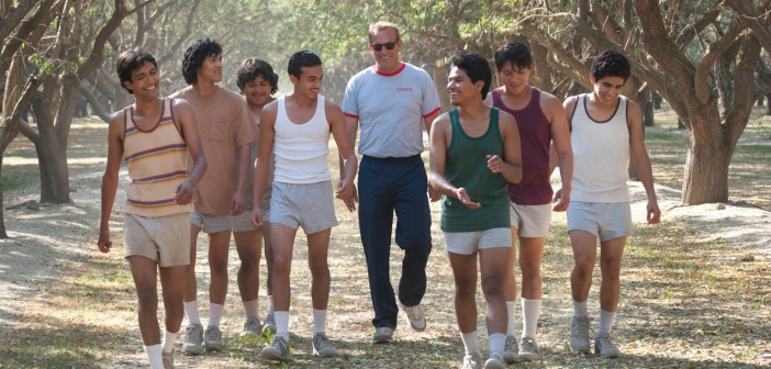 MCFARLAND USA - Mi Inspiracion Featurette