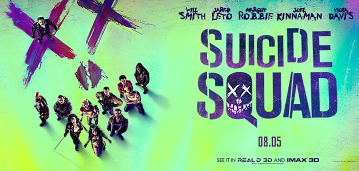 Suicide Squad - JUST RELEASED Trailer #1 2