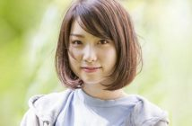 Mayu Tomita attacked By Fan