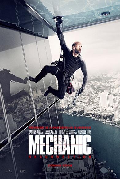 MECHANIC teaser poster2