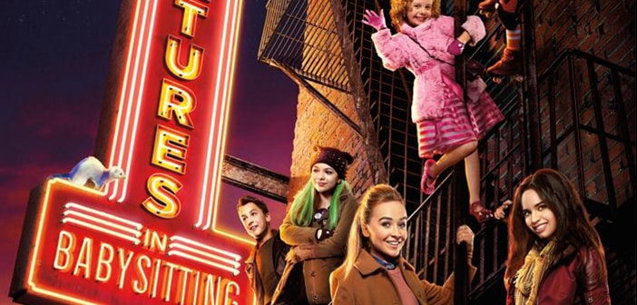CLOSED--ADVENTURES IN BABYSITTING - Disney DVD Giveaway 3