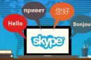 Skype Now Offering Real-Time Translation During Calls