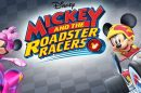 CLOSED--MICKEY AND THE ROADSTER RACERS – DVD Movie Giveaway 2